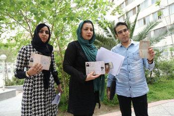 ثبت نام اعتراضی سهامداران پدیده در وزارت کشور