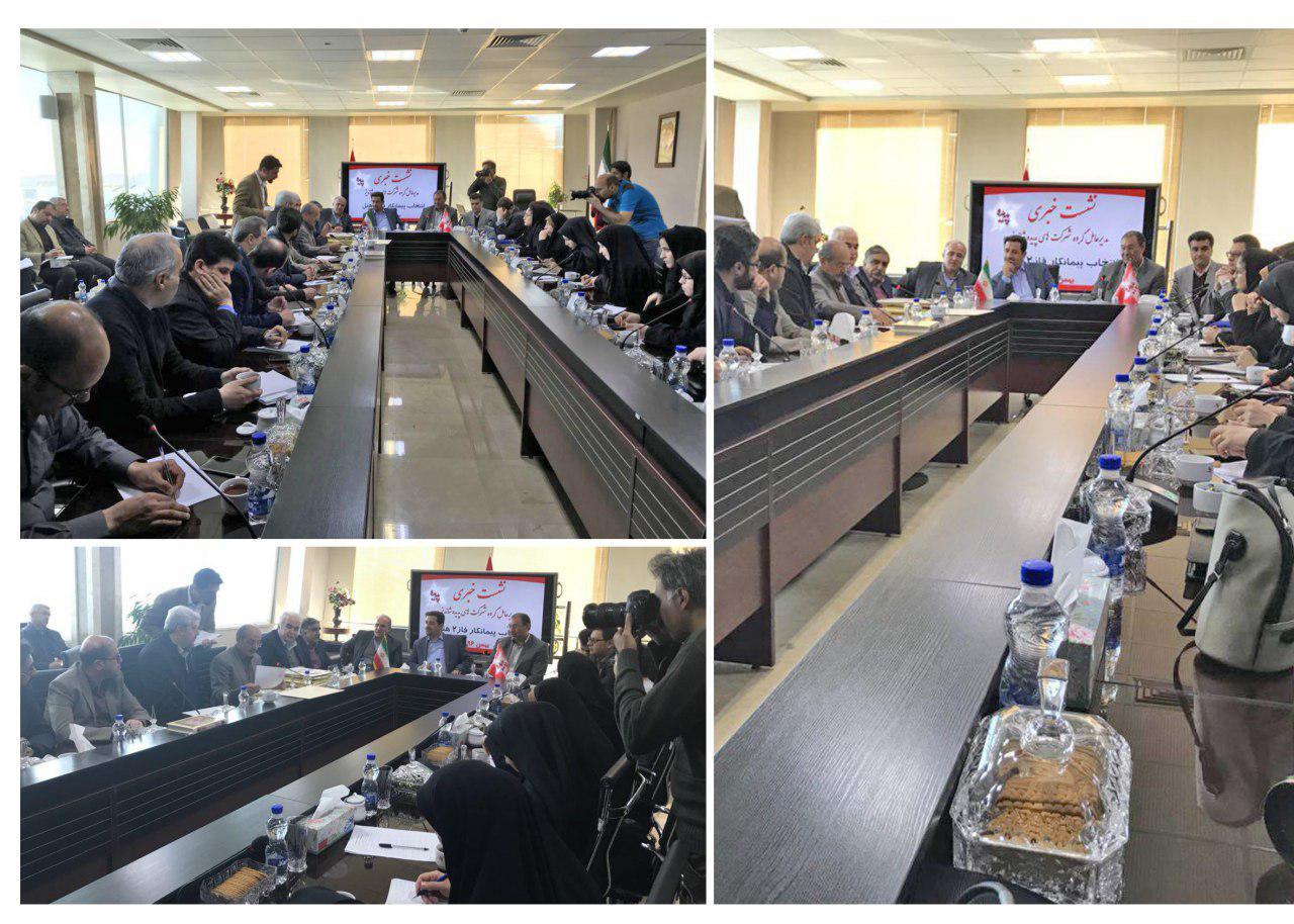 جلسه بازگشایی پاکات مناقصه فاز ۲ هتل پدیده شاندیز برگزار شد