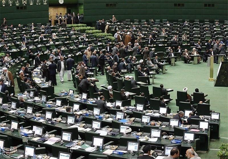 تذکر نماینده تهران به وزیر اقتصاد، وزیر دادگستری و وزیر کشور در خصوص پدیده