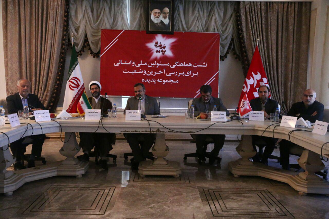 تقدیر از نقش بانک صادرات ایران برای رفع مشکل موسسه میزان و پدیده شاندیز