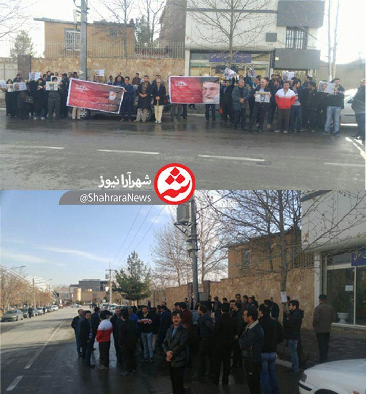 تجمع سهامداران پدیده مقابل شهرداری شاندیز