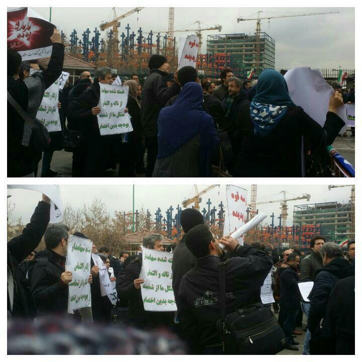 تجمع سهامداران پدیده شاندیز مقابل مجلس شورای اسلامی